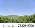 那須山と森の風景 78694550