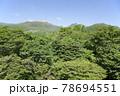 那須山と森の風景 78694551