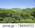 那須山と森の風景 78694552