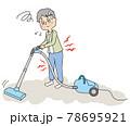 腰痛と膝痛をかかえながら自宅を掃除するシニア女性 78695921