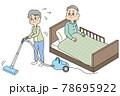 ベッドで寝たきりのシニア男性と掃除をするシニア女性 78695922