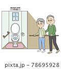 トイレに向かうシニア女性とそれを補助するシニア男性 78695928