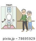 トイレに向かうシニア男性とそれを補助するシニア女性 78695929