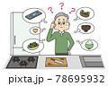 どの料理を作ろうか迷っている料理の不慣れなシニア男性 78695932
