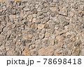 Natural background Decorative wall made of natural stone of various shapes and sizes. Interior background 78698418