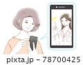 スマホでオンライン診療を受ける女性と医師 78700425