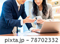 オフィスでパソコンを見るビジネスパーソン 撮影協力「+SHIFT NOGIZAKA」 78702332