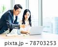 オフィスのビジネスパーソン 撮影協力「+SHIFT NOGIZAKA」 78703253