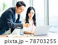 オフィスのビジネスパーソン 撮影協力「+SHIFT NOGIZAKA」 78703255