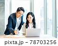 オフィスのビジネスパーソン 撮影協力「+SHIFT NOGIZAKA」 78703256