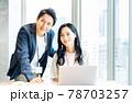 オフィスのビジネスパーソン 撮影協力「+SHIFT NOGIZAKA」 78703257