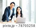オフィスのビジネスパーソン 撮影協力「+SHIFT NOGIZAKA」 78703258