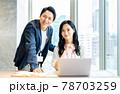 オフィスのビジネスパーソン 撮影協力「+SHIFT NOGIZAKA」 78703259