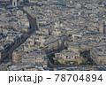 エッフェル塔から見えるパリの街並み 78704894