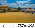 豊郷小学校旧校舎群 78704898