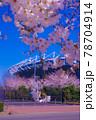 東京スタジアムと満開の桜 78704914