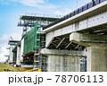 橋梁工事 インフラ工事 78706113