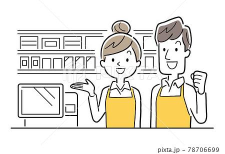 ベクターイラスト素材:カフェ、コンビニで働くの男性と女性 78706699