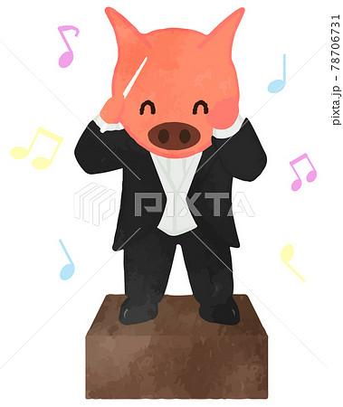 楽しい音楽の時間、豚ちゃんの指揮 78706731