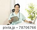 笑顔の内科医の男性 78706766