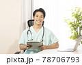 笑顔の内科医の男性 78706793