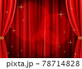 スポットライトが当たっている高級感のあるキラキラしたレッドカーテン背景(ベクターあり) 78714828
