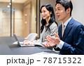 会議で説明するビジネスマン 撮影協力「+SHIFT NOGIZAKA」 78715322