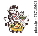 クリームシチューを作る女性 78715603