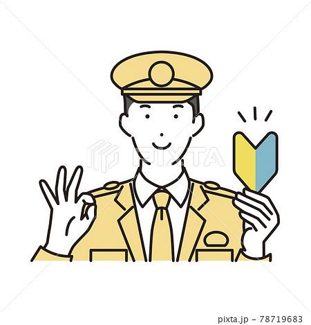 シンプル イラスト 初心者マークを持ってオッケーマークを出す警察官 78719683