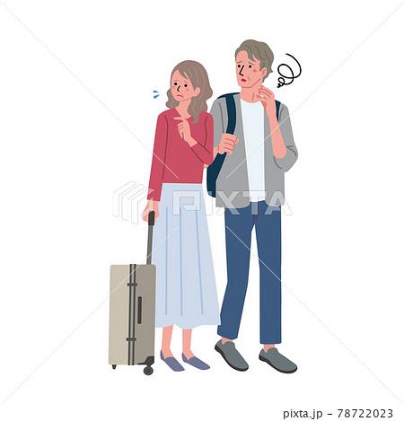 旅行に出かけるシニアの夫婦のイラスト 困った表情 78722023