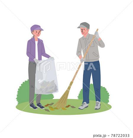 公園を掃除するシニアの男女のイラスト 78722033