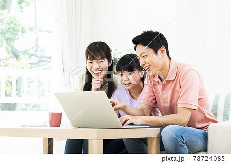 家族 パソコン 検索 発見 78724085