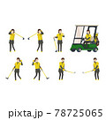 ゴルフをしている女性【スポーツ・水分補給・スイング・ゴルフカート・右利き・左利き】イラスト 78725065