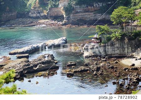 海と六角堂 五浦観光ホテルからの眺望 78728902