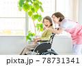 車いすを押す介護スタッフとシニア女性 78731341