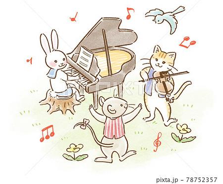 森の音楽会 うさぎと猫とねずみの合奏 78752357