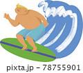 サーフィンをする男性 78755901