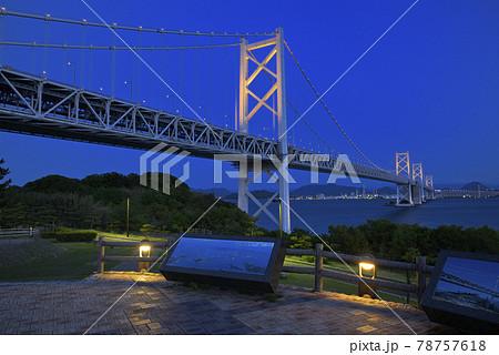 瀬戸大橋 与島パーキングエリアから見た夜景(香川県坂出市) 78757618
