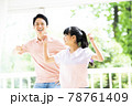 家でダンスの練習をする親子 78761409