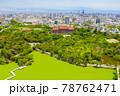 台湾 高雄 高雄市 78762471