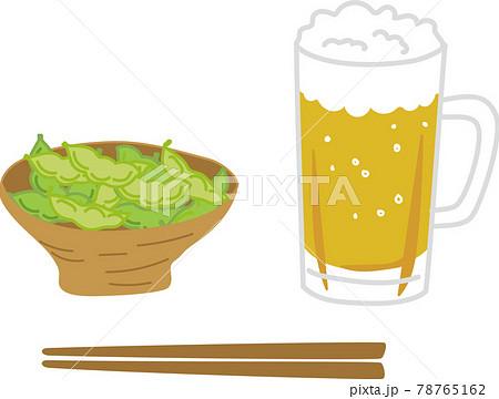 枝豆とジョッキビールのイラスト 78765162
