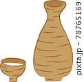 徳利とお猪口 日本酒のイラスト 78765169