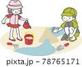 海岸砂浜で水遊びをする子供達のイラスト 78765171