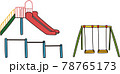 公園の遊具 滑り台 鉄棒 ブランコのイラスト 78765173