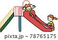 滑り台で遊ぶ子供たちのイラスト 78765175