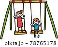 公園のブランコで遊ぶこどもたちのイラスト 78765178