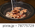 炭火で焼く美味しそうな肉 78775729
