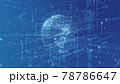 デジタルトランスフォーメーション  78786647