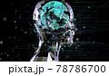 AI・人工知能 78786700