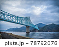 大橋公園から生月大橋を間近で眺める景色 78792076